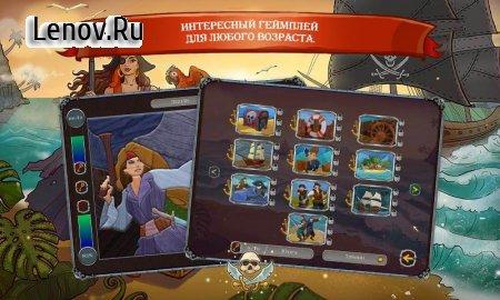 Pirate Mosaic Puzzle v 1.0 (Full) Мод (Unlocked)