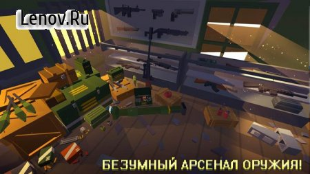 Grand Battle Royale: Pixel War v 3.3.7 Мод (Unlimited coins)