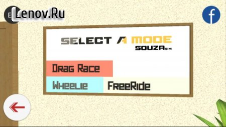 SouzaSim - Drag Race v 1.6.4 (Mod Money)