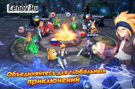 Hero of Magic - War Age v 12.0 Мод (x5 move speed)