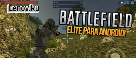 Battlefild Elite v 1.0 (Unlimited Money/God Mode)
