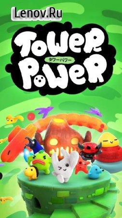 Tower Power v 1.0.2 (Mod Money)