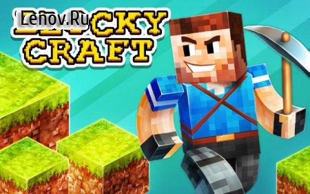 Blocky Craft Survival Game PRO v 1.2 (Full)