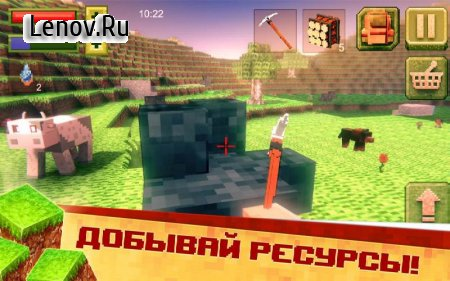 Blocky Craft Survival Game PRO v 1.2 (Full)