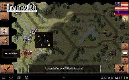Civil War: 1863 v 1.0 Мод (Unlocked)
