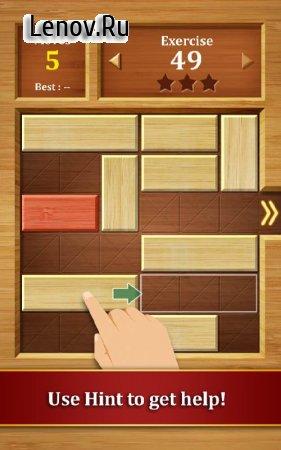 Move the Block : Slide Puzzle v 1.3.5 (Mod Hints/Unlocked)