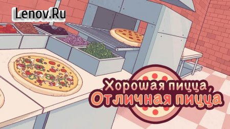 Good Pizza, Great Pizza v 2.9.9.4 (Mod Money)