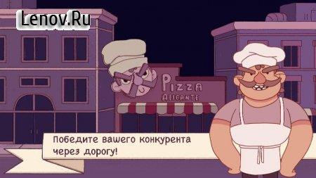 Хорошая пицца, Отличная пицца v 3.6.0 Мод (много денег)