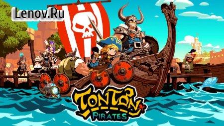 TonTonPirate (обновлено v 4.0.0) (Mod Attack/HP)