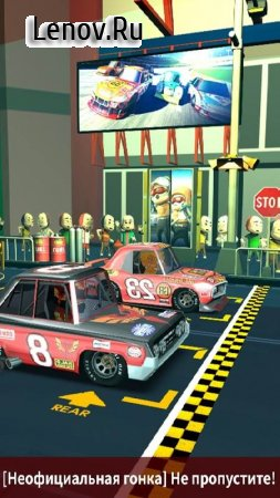 PIT STOP RACING : MANAGER v 1.4.7 (Mod Money)