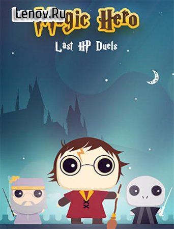 Magic hero: Last HP duels v 1.0