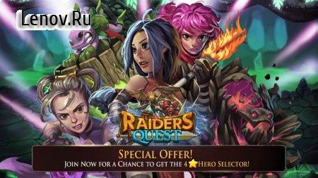 Raiders Quest v 1.8.12 Мод (Unlimited Skills/Ultra Skill Damage)