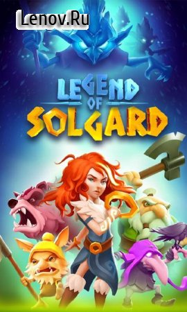 Legend of Solgard v 2.2.2 Мод (UNLIMITED ENERGY/ONE HIT KILL)