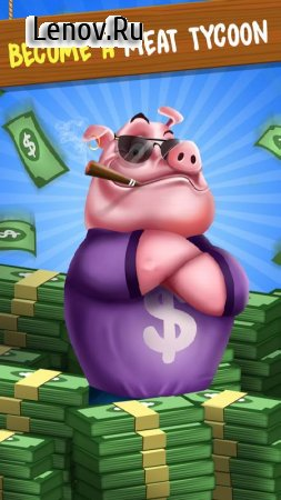 Tiny Pig v 2.8.0 Мод (Unlimited Generating Coins/sec & More)