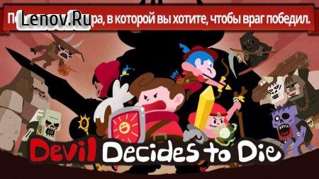 Devil Decides to Die S v 1.0.0 (Full)