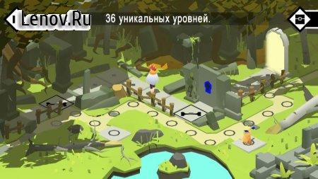 Pathos v 1.0 Мод (Unlock all levels)