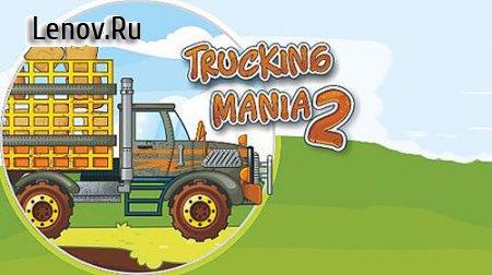 Trucking mania 2: Restart v 1.0.271 Мод (много денег)