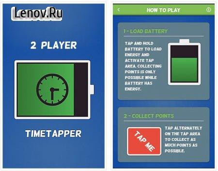 2 player timetapper v 1.1.2