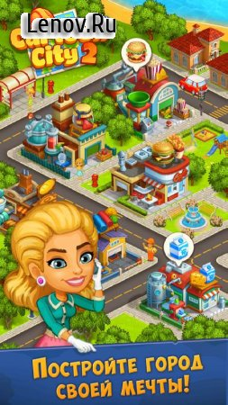 Cartoon City 2 v 2.20 Mod (All Currency)