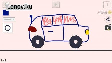 Draw Car v 1.07 (Mod Money)