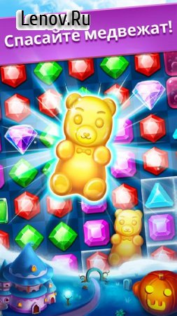 Jewels Legend - Match 3 Puzzle v 2.16.5 (Mod Money/unlimited lives)