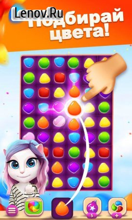 Talking Angela Color Splash v 1.0.4.53 (Mod Money)
