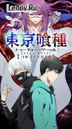 Tokyo Ghoul re invoke v 2.2.3 Мод (Always the player's turn/One hit kill)