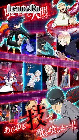 Tokyo Ghoul re invoke v 2.1.2 Мод (Always the player's turn/One hit kill)