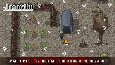 Mini DAYZ - Survival Game v 1.4.0 Мод (много денег)