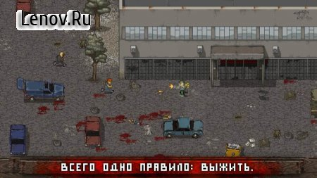 Mini DAYZ - Survival Game v 1.4.1 Мод (много денег)