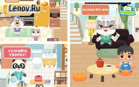 Dr. Panda Town: Collection v 19.4.31 Мод (Unlocked)