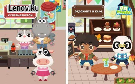 Dr. Panda Town: Collection v 20.3.40 Mod (Unlocked)