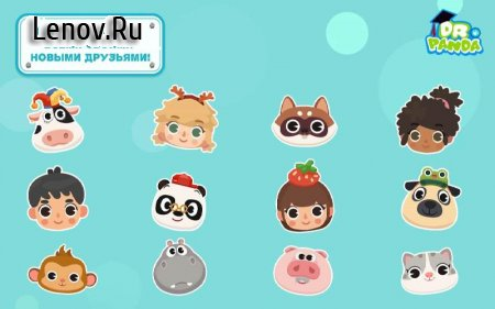 Dr. Panda Town: Collection v 20.1.9 (Unlocked)
