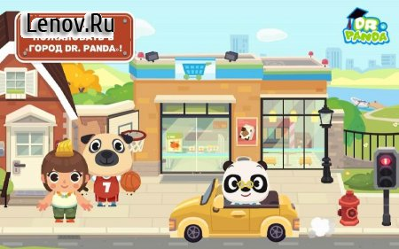 Dr. Panda Town: Collection v 20.2.21 (Unlocked)