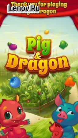 Pig & Dragon v 1.6.3 Мод (infinite Lives/Coins/Gems)