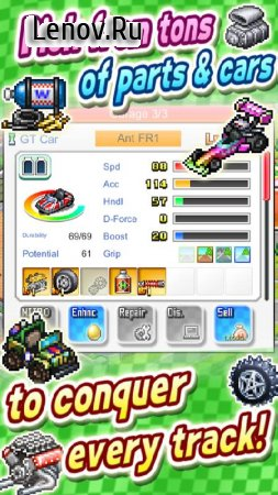 Grand Prix Story 2 v 2.2.3 Мод (Infinite GP Medals/Gold/Research Data/Nitro/Fuel/Grain)