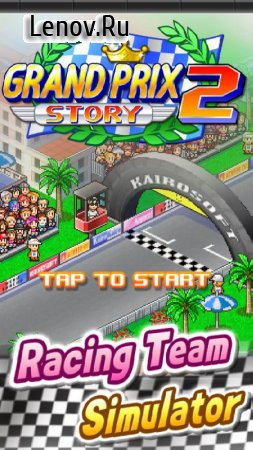 Grand Prix Story 2 v 2.1.6 Мод (Infinite GP Medals/Gold/Research Data/Nitro/Fuel/Grain)