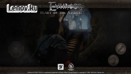 Evhacon 2 LD v 1.2 (Full)