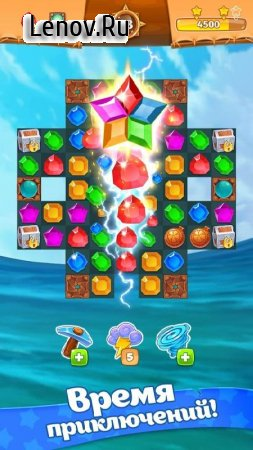 Treasure hunters match-3 gems v 1.3.3 Мод (Infinite Lives/Coins)