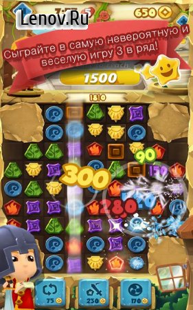 Fantasy Journey Match 3 Game v 1.5.0 Мод (Infinite Coins)