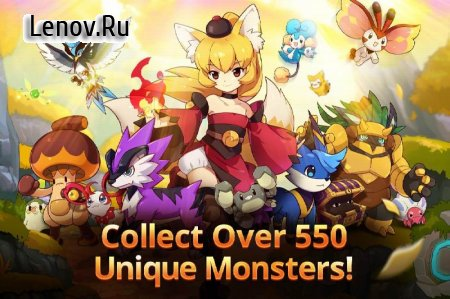 Monster Super League v 1.0.19082707 Мод (One Hit Kill)