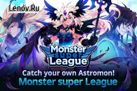 Monster Super League v 1.0.20012908 (One Hit Kill)