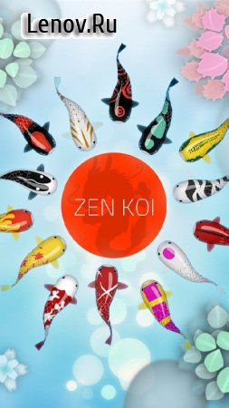 Zen Koi v 2.0.19 Мод (Unlimited Dragon points/Pearls)