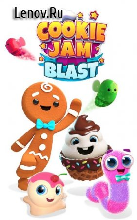 Cookie Jam Blast v 4.10.116 Мод (Unlimited Coins/Lives)