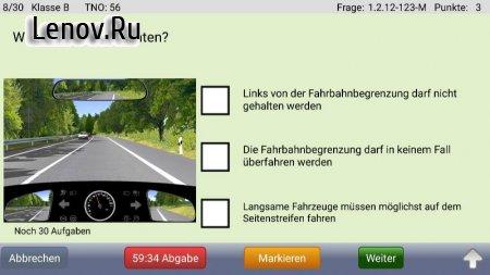 Fahrschule.de Führerschein 2018 v 1.91.11 (Full)