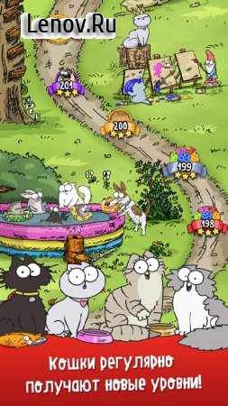 Simon's Cat - Crunch Time v 1.28.0 Мод (Infinite Lives/Coins)