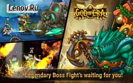 God of Era: Heroes War (обновлено v 1.0.30) (Mod Money)