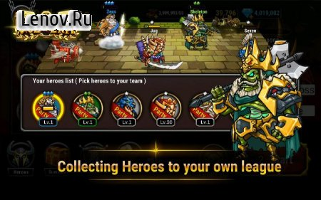 God of Era: Heroes War (обновлено v 1.0.30) (Mod Money)