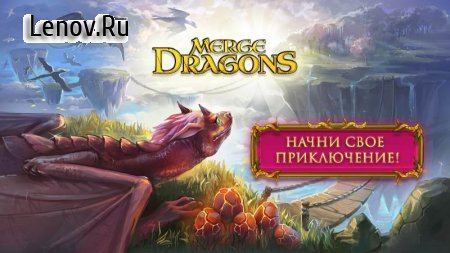 Merge Dragons! v 4.9.0 Mod (Free Shopping)