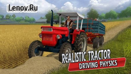 Real Tractor Farming & Harvesting 3D Sim 2017 v 1.1